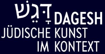 Dagesh Logo
