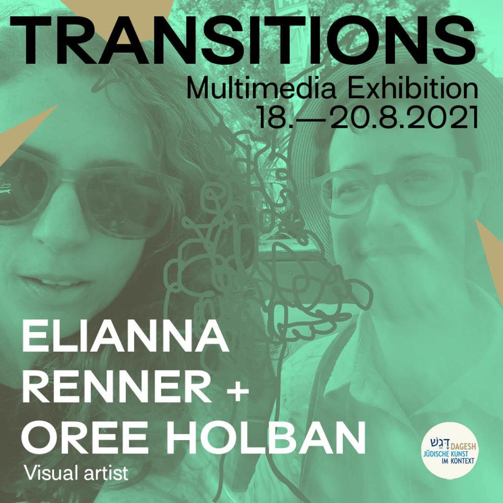 Elianna Renner + Oree Holban