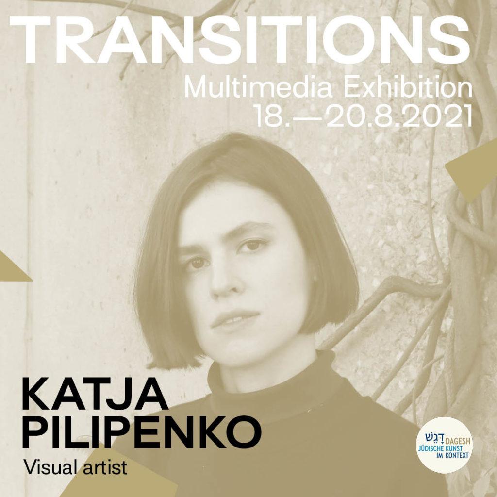 Katja Pilipenko