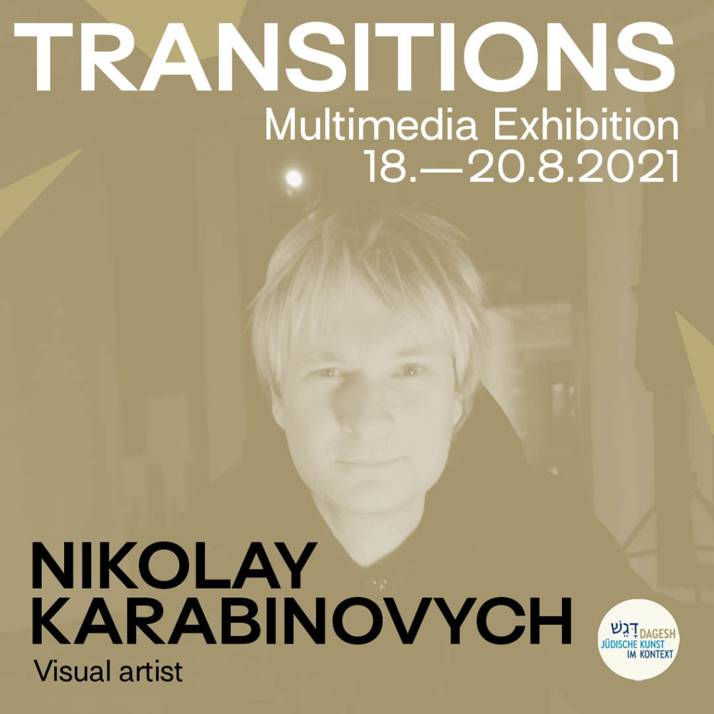 Nikolay Karabinovych